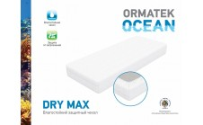 Наматрасник Орматек Ocean Dry Max (влагостойкий)