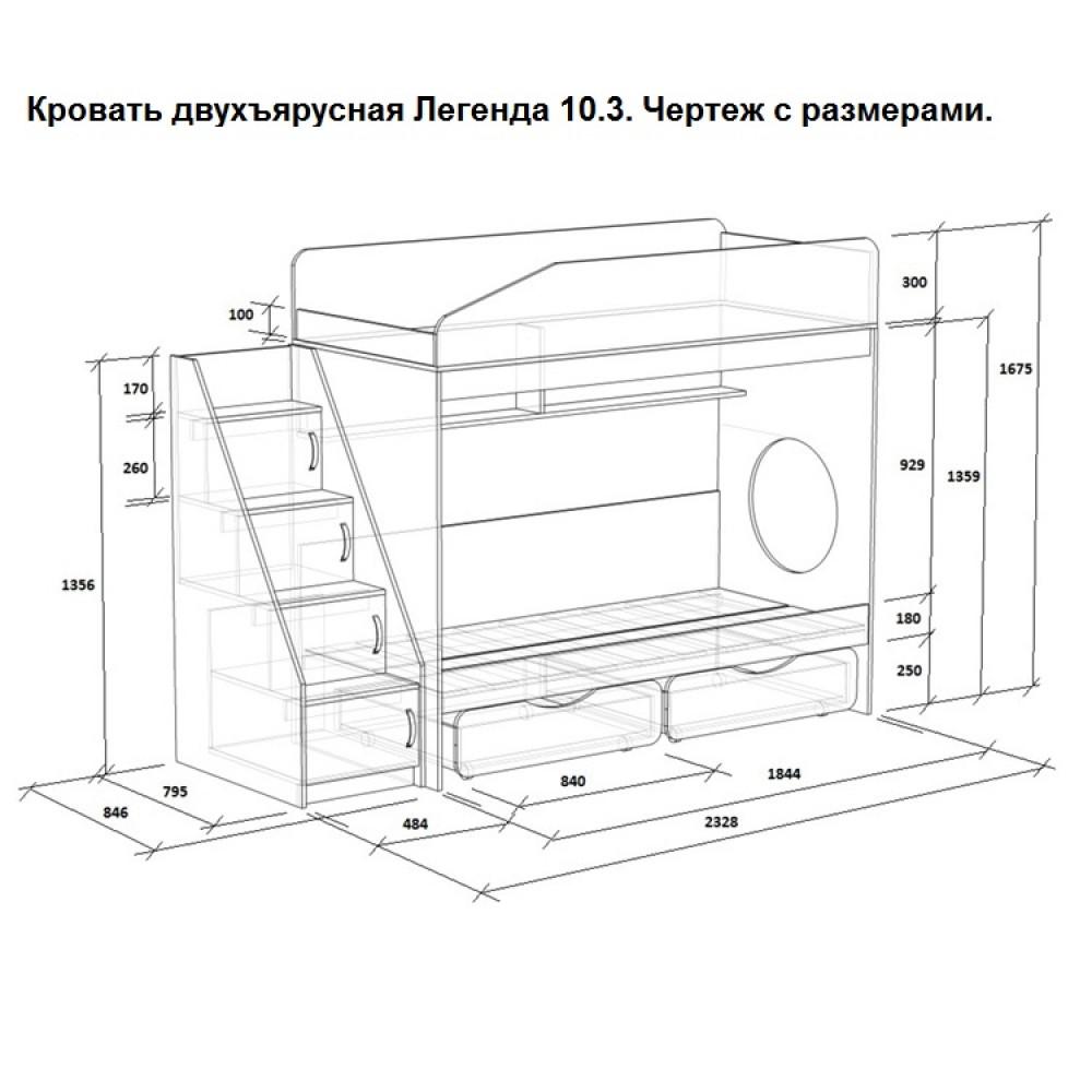 Схема двухъярусная кровать своими руками 99